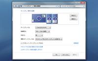 ファイル 56-3.jpg
