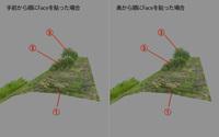 ファイル 80-2.jpg